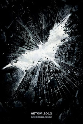 The Dark Knight Rises 2012. Trailer Oficial.