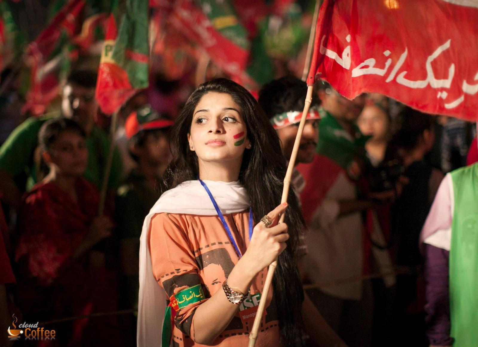 Mawra Hocane - Supports Pakistan Tehreek e Insaaf - PTI - Pak Tribune