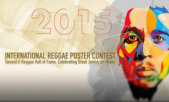 Convocatoria de diseño de poster. Concurso Internacional de Reggae Poster