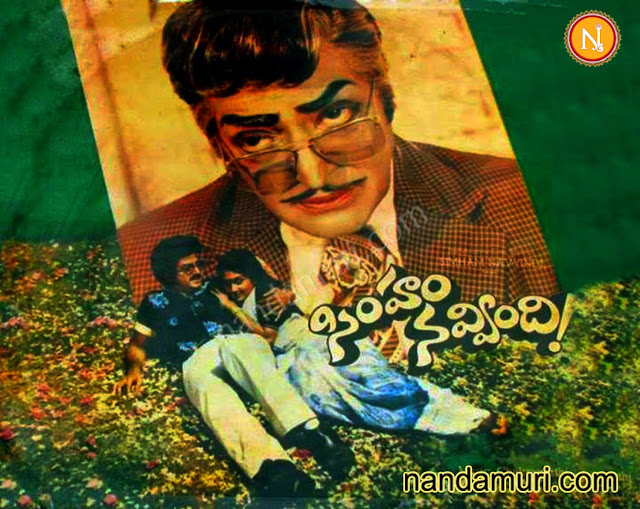 Simham Navvindi Telugu Mp3 Songs Free  Download  1983