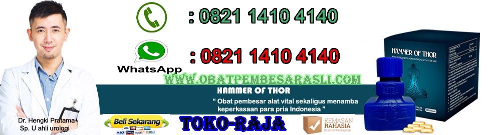 Titan Gel | Cream Pembesar Penis 082114104140
