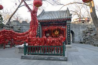 Temple at Prince Gong's Mansion (Gong Wang Fu)