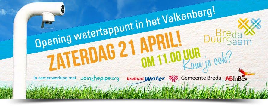 Watertappunt in het Valkenberg!