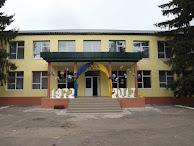 Наша рідна школа