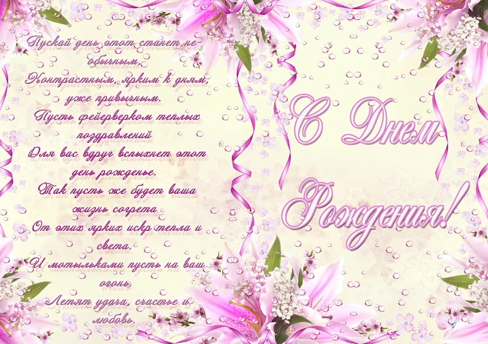 Поздравление молодоженам с днем свадьбы трогательное до слез молодоженам
