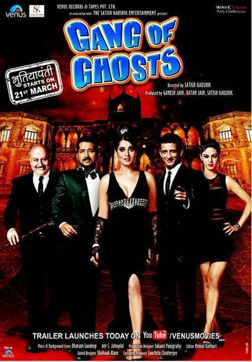 Gang of Ghosts (2014) Watch Online Full Movie Free Download DVDScr Rip | Full Movie