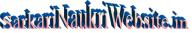 Sarkari Naukri 2015| Employment News| Recruitment Portal