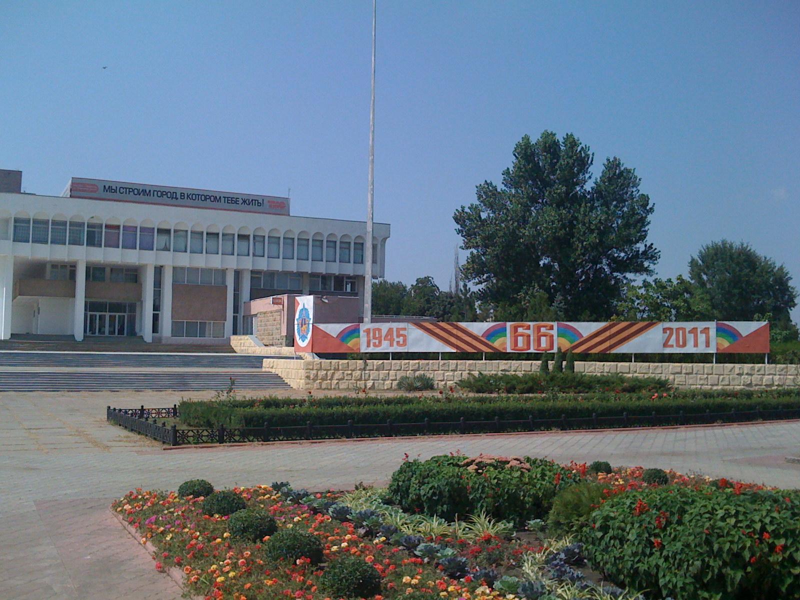 Transnistria 66 años de comunismo (en 2011)