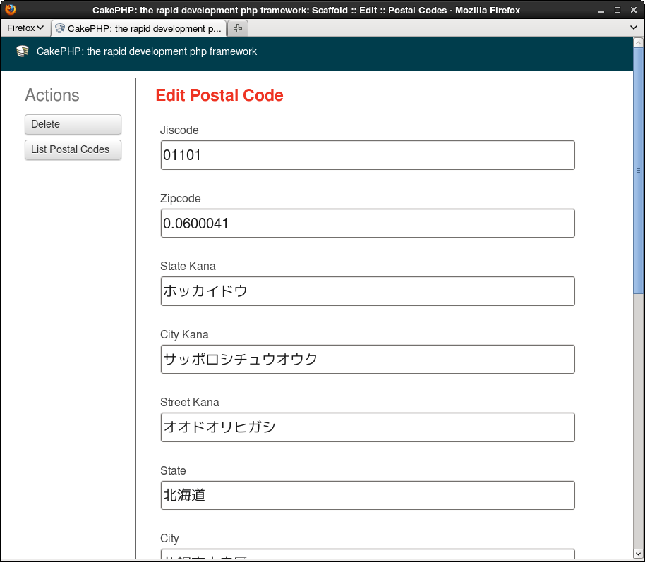 Scaffolding cakephp2 1 for Code postal 97