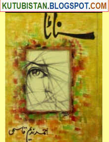 Sannata by Ahmed Nadeem Qasmi