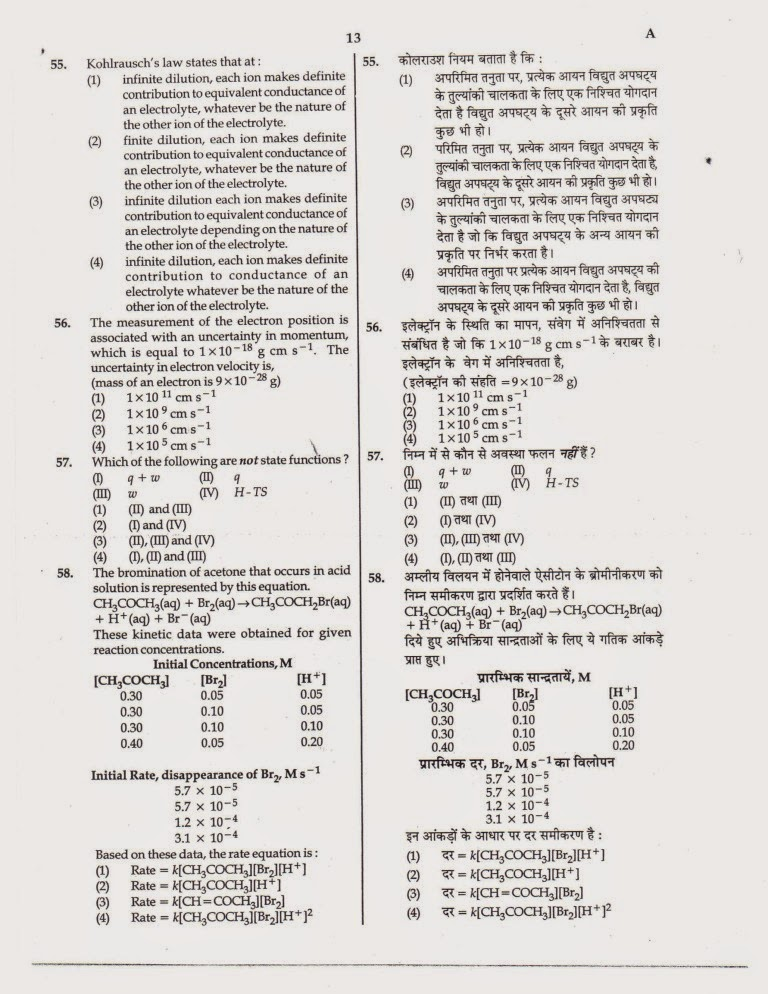 AIPMT 2008 Question Paper Page 13