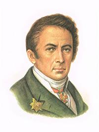 КАРАМЗИН Н.М.-250