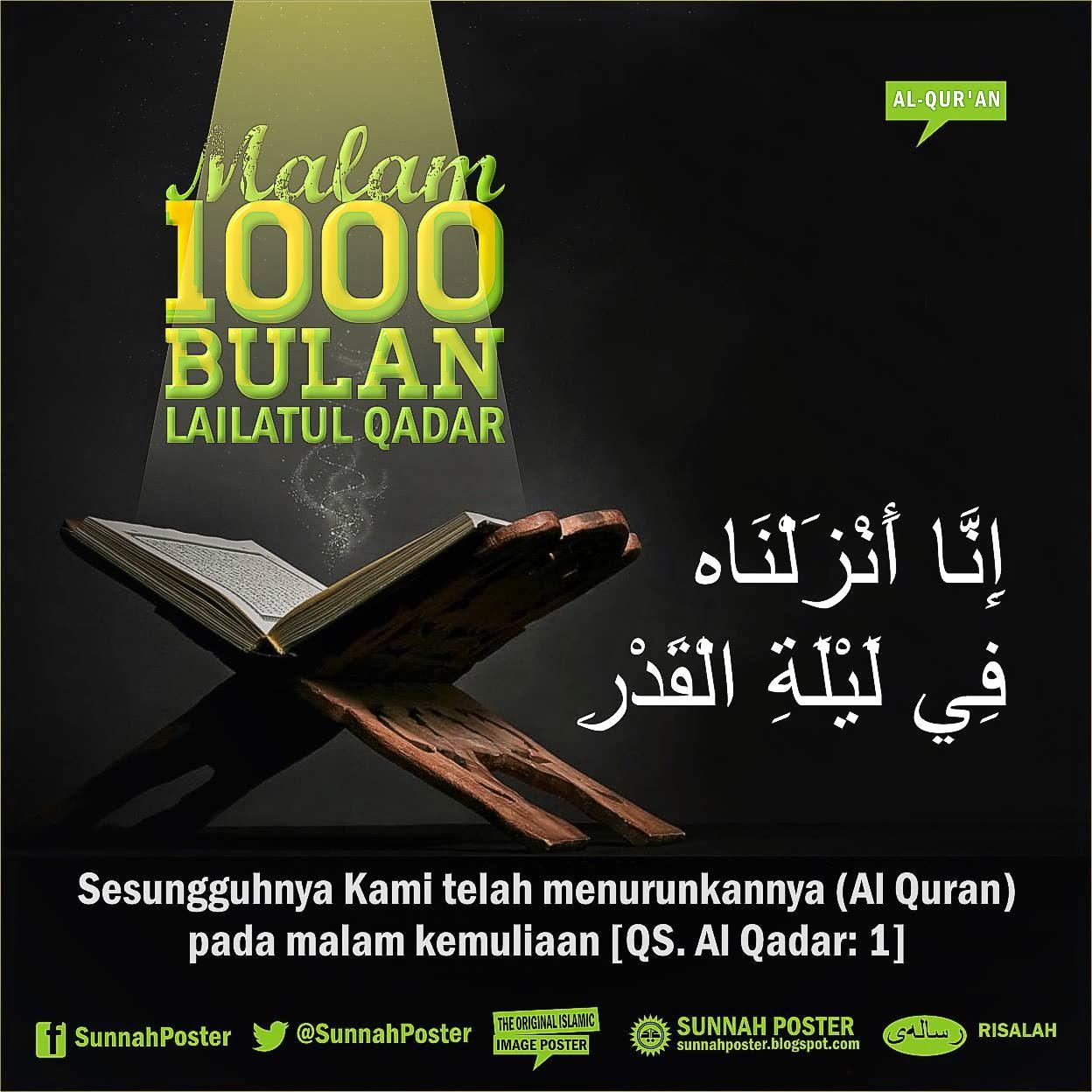 SaBuMi Saung Buku Islami Koleksi Gambar Islami