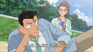 Eri et kogoro jeune