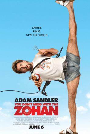 No Te Metas Con Zohan (2008) Online