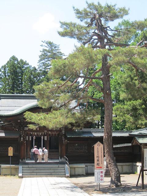 Uesugi Kenshin Shrine Yonezawa, Tohoku.
