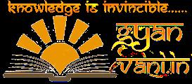 ज्ञानवाणी हिन्दी (Gyanvani Hindi)