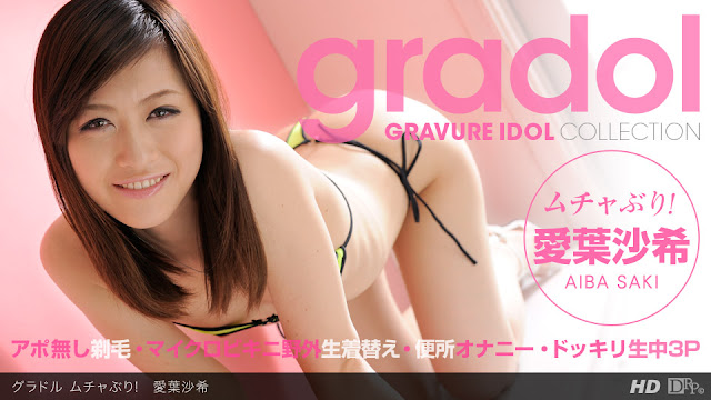 [หนังโป๊ดูฟรี][streaming jav][1pondo 081812_409] Drama collection - Saki Aiba
