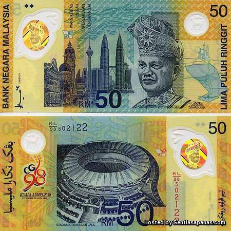 Not-RM50
