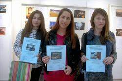 Εγκαίνια Έκθεσης και Βράβευση Μαθητών του 6ου Μαθητικού Διαγωνισμού Φωτογραφίας Δήμου Λευκάδας.