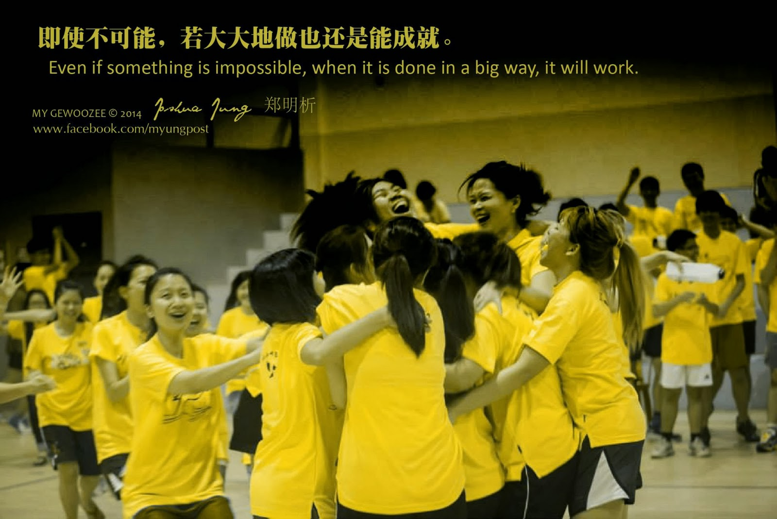 郑明析, Joshua Jung, Providence, Proverb, Religion, Faith, Yellow, Cheering, Hugging, Teamwork