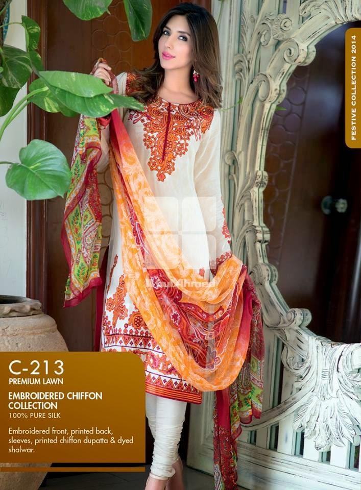 Eid Dresses 2014
