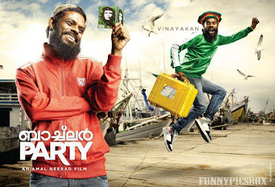 vinayakan Bachelor Party Movie