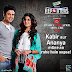 Reporters Episode 69 - 29th July 2015 | Sony Tv