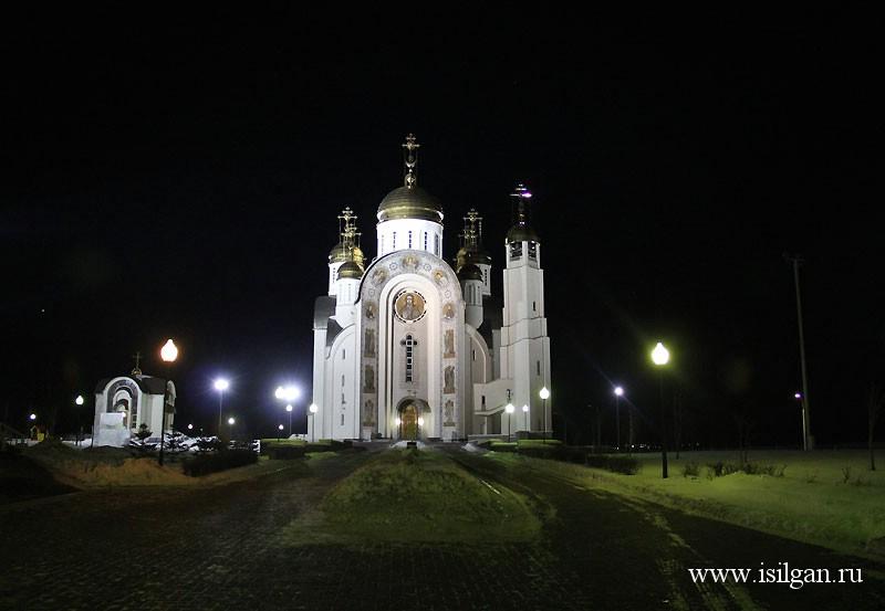 Храм Вознесения Господня. Город Магнитогорск. Челябинская область