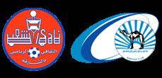 مشاهدة مباراة بني ياس و الشعب بث مباشر 27-3-2021 الدوري الإماراتي