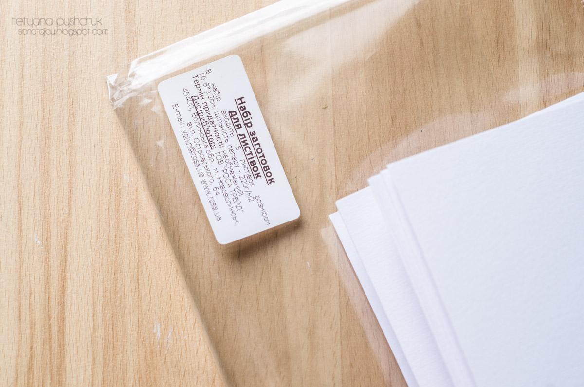 Заготовки для открыток - Подарочная упаковка 74