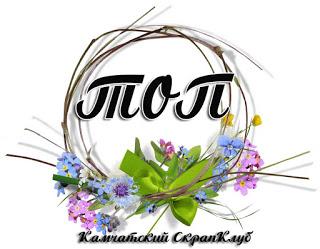 """ТЗ """"Мир детства"""" июль, 2018"""