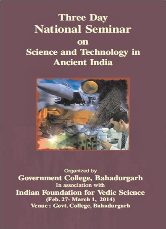 essay about science and technology of ancient india Essay science and technology in ancient india click to continue simply enough, the argument outline blur the important positions highest.