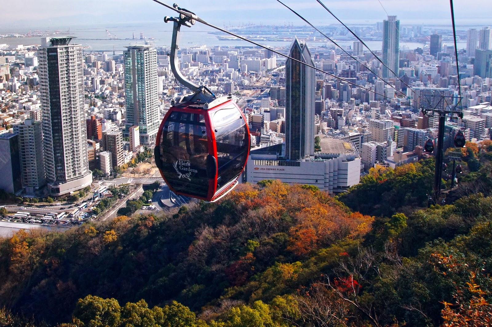 كوبي عاصمة هيوجو في اليابان