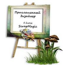 радаЯ))