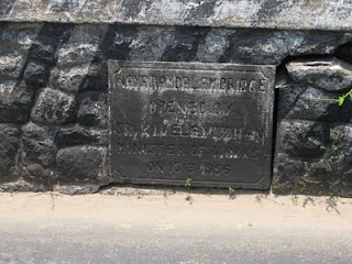 Nayarambalam bridge: Stone inscription