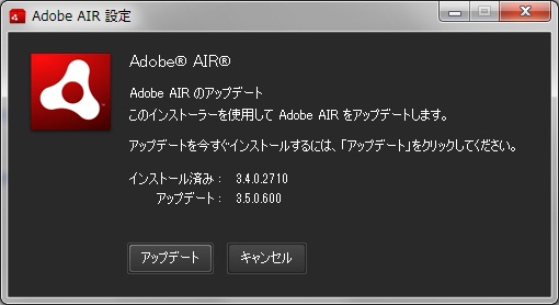 Adobe air 3 5 0 600 setup keygen