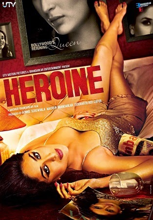 heroine 2012 ταινιες online seires xrysoi greek subs