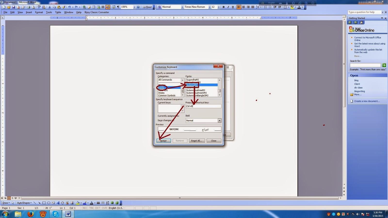 shortcut tool image