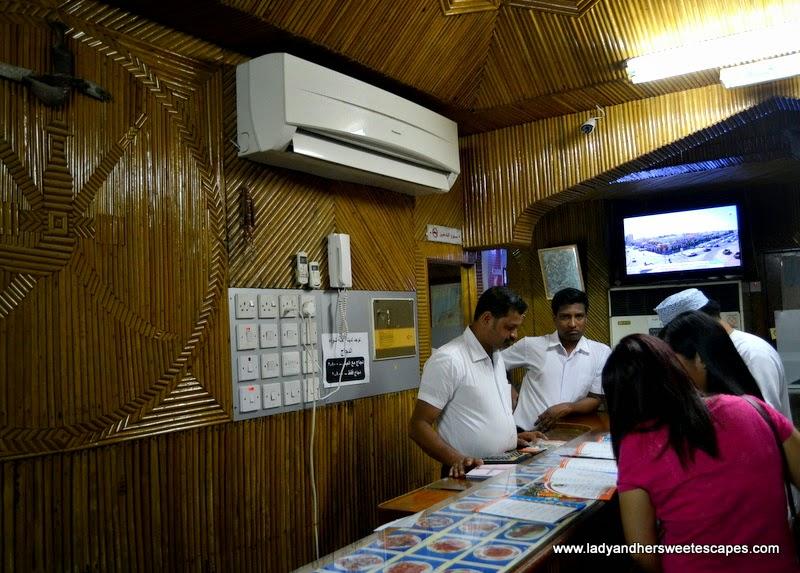 Bin Ateeq restaurant's reception