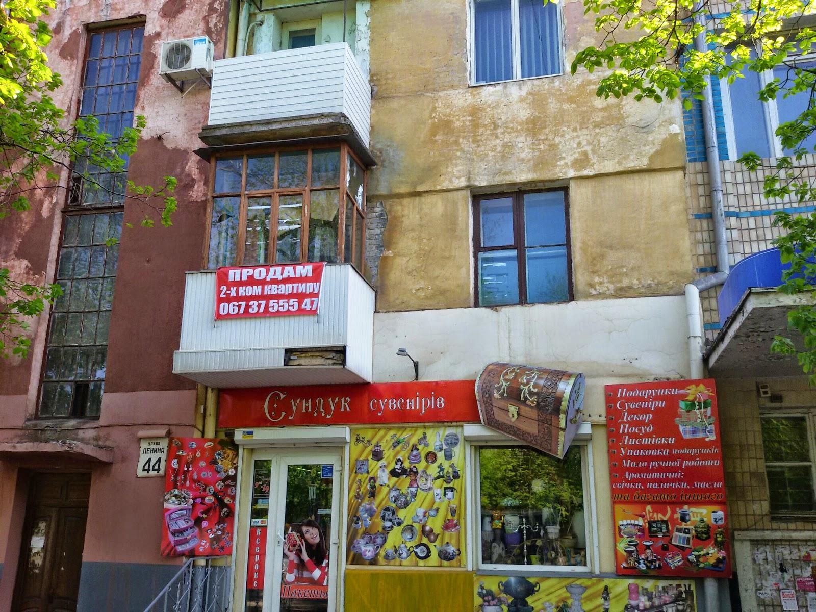 Продается 2-х комн. сталинка 2/3 этажного дома по ул. Ленина, 44