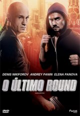 O Último Round [Shadowboxing] Dual Audio 2013