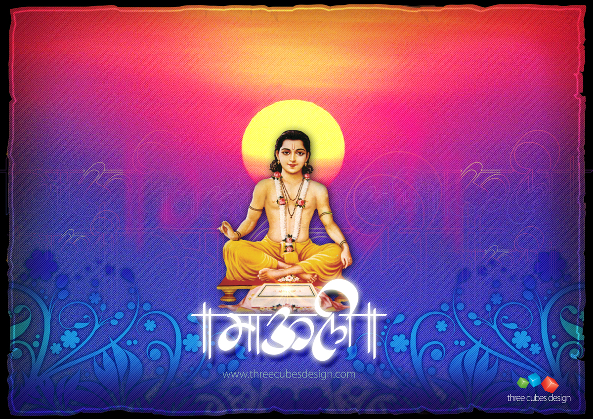 Famous Mauli Shri Sant Dnyaneshwar Maharaj Wallpapers for free download