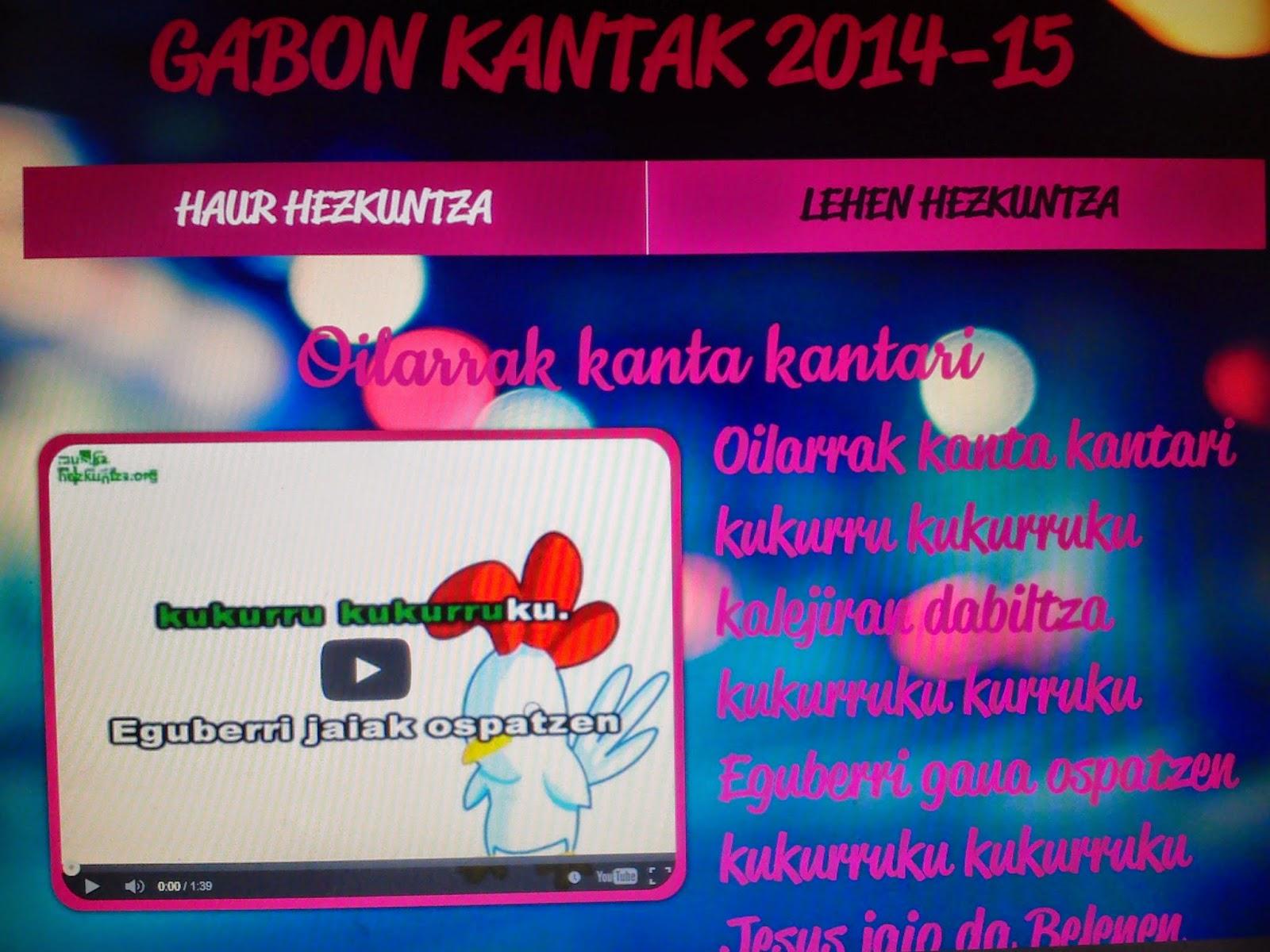 http://iratxeallend1.wix.com/gabon-kantak-2014-15