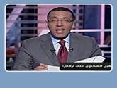 برنامج على هوى مصر مع خالد صلاح حلقة يوم الأربعاء 27-4-2016