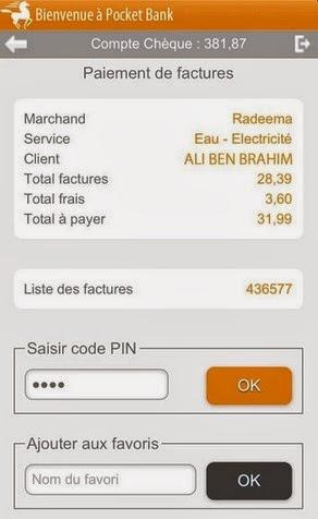 البنك الشعبي المغربي
