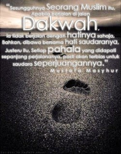 Jom Dakwah