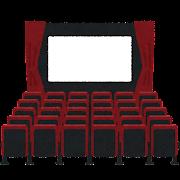 http://3.bp.blogspot.com/-J22MpDhmZBk/VY4WZQ7mDwI/AAAAAAAAupo/6q5uuTblA28/s180-c/building_cinema_shitsunai.png