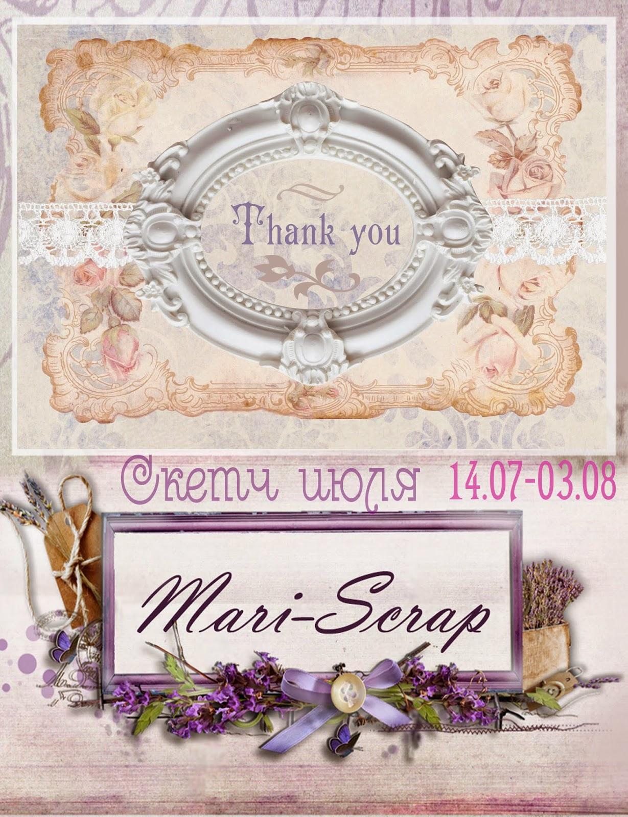 http://mari-art-scrap.blogspot.ru/2014/07/8.html