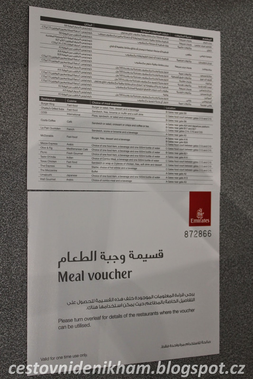 free meal voucher from Emirates